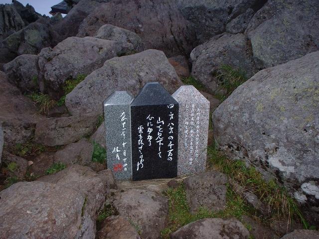 朔日山 10