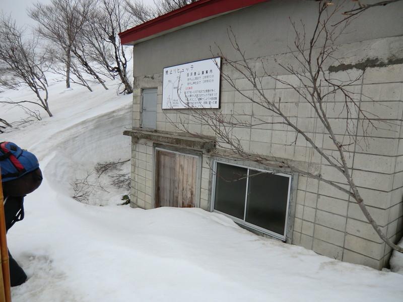 2011年岩木山春スキー 11